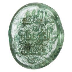 FATIMID: al-Hakim, 996-1021, glass jeton/weight (1.06g), ND. VF