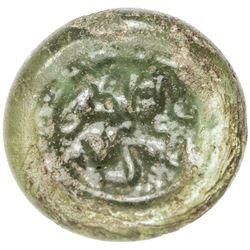 FATIMID: al-Hakim, 996-1021, glass jeton/weight (1.44g), ND. VF