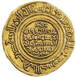 FATIMID: al-Mustansir, 1036-1094, AV dinar (4.21g), Misr, AH440. VF-EF