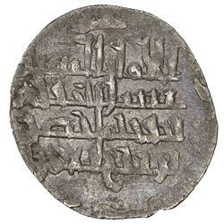 MIRDASID: Shibl al-Dawla Nasr I, 1029-1038, BI dirham (0.83g), NM, ND. VF-EF