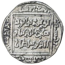 AYYUBID: al-Nasir Yusuf I (Saladin), 1169-1193, AR dirham (2.79g), Dimashq, AH585. VF-EF