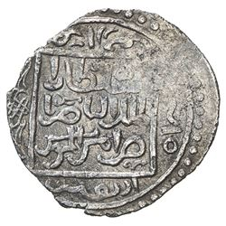 BAHRI MAMLUK: Muhammad I, 3rd reign, 1310-1341, AR dirham (0.95g), Pazarcik, AH[7]41. VF