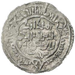 AYYUBID OF YEMEN: al-Kamil Muhammad I, 2nd reign in Yemen, 1233-1236, AR dirham (1.95g), Makka (Mecc