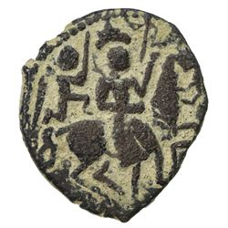 SELJUQ OF RUM: Malikshah II, fl. 1196-1198, AE fals (2.28g), NM, ND. VF