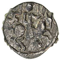 SELJUQ OF RUM: Malikshah II, AE fals (2.18g), NM, ND. VF