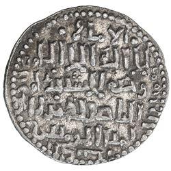 SELJUQ OF RUM: Tughril, 1180s-1221, AR dinar (sic) (3.11g), Erzurum, AH608. EF