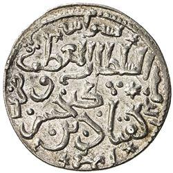 SELJUQ OF RUM: Kayqubad I, 1219-1236, AR dirham (3.00g), Sivas, AH617. EF-AU