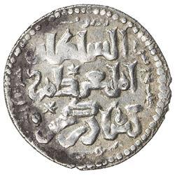 SELJUQ OF RUM: Kayqubad I, 1219-1236, AR dirham (2.95g), Sivas, AH631. EF