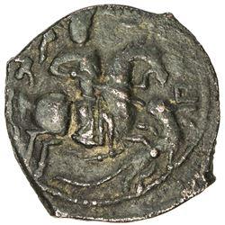 SELJUQ OF RUM: Kayqubad I, as malik of Tokat, 1210-1213, AE fals (9.42g), NM, ND. VF-EF