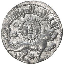 SELJUQ OF RUM: Kaykhusraw II, 1236-1245, AR dirham (2.95g), Sivas, AH638. EF