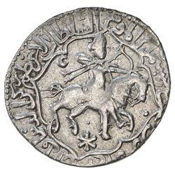 SELJUQ OF RUM: Qilij Arslan IV, 1248-1249, AR dirham (2.40g), Sivas, AH646. VF