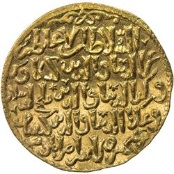 SELJUQ OF RUM: The three brothers, 1249-1259, AV dinar (4.52g), Konya, AH648. BU