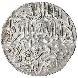 SELJUQ OF RUM: Qilij Arslan IV, 1257-1266, AR dirham (2.81g), Antalya, AH661. EF