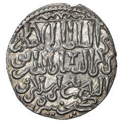 SELJUQ OF RUM: Qilij Arslan IV, 1257-1266, AR dirham (3.02g), Develu, AH661. AU