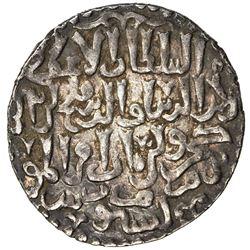 SELJUQ OF RUM: Qilij Arslan IV, 1257-1266, AR dirham (2.91g), Sivas, AH659. EF