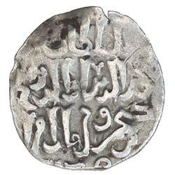 SELJUQ OF RUM: Qilij Arslan IV, 1257-1266, AR 1/2 dirham (1.39g), [Erzurum], [AH65x]. F