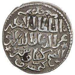 SELJUQ OF RUM: Kayka'us II, 2nd reign, 1257-1261, AR dirham (3.07g), Antalya, AH660. VF
