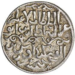 SELJUQ OF RUM: Kayka'us II, 2nd reign, 1257-1261, AR dirham (2.90g), Lu'lu'a, AH658. VF-EF