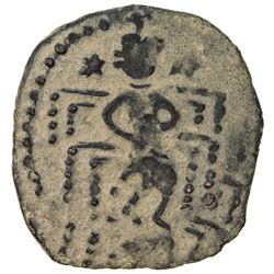 SELJUQ OF RUM: Kayka'us II, 2nd reign, 1257-1261, AE fals (2.77g), NM, ND. VF