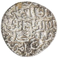 SELJUQ OF RUM: Kayqubad III, 1298-1302, AR dirham (2.13g), Sarukavak, ND. EF
