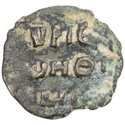 DANISHMENDID: Amir Ghazi, 1104-1134, AE dirham (3.17g), NM, ND. VF