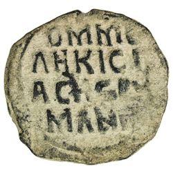 DANISHMENDID: Malik Muhammad, 1134-1142, AE dirham (5.85g), NM, ND. VF