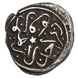 KARAMANID: Pir Ahmad, 1464-1466, AR akce (0.84g), Konya, AH870. VF