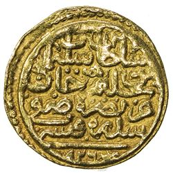 OTTOMAN EMPIRE: Suleyman I, 1520-1566, AV sultani (3.54g), Sidrekapsi, AH926. VF