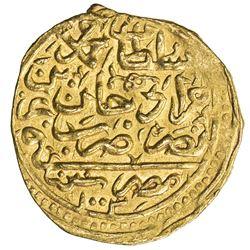 OTTOMAN EMPIRE: Mehmet III, 1595-1603, AV sultani (3.44g), Misr, AH1003. EF