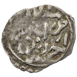 OTTOMAN EMPIRE: Murad IV, 1623-1640, AR akce (0.29g), Qibris (Cyprus), DM or ND. VF