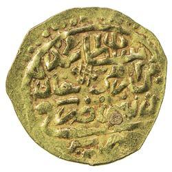 OTTOMAN EMPIRE: Mehmet IV, 1648-1687, AV sultani (3.40g), Misr, AH105(8). VF