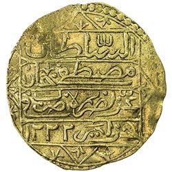 ALGIERS: Mustafa IV, 1807-1808, AV sultani (3.19g), Jaza'ir, AH1222. VF