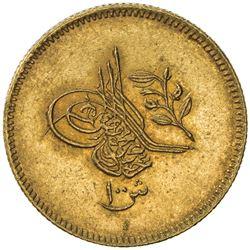EGYPT: Abdul Mejid, 1839-1861, AV 100 qirsh, Misr, AH1255 year 11. EF