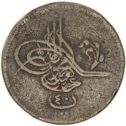 EGYPT: Abdul Aziz, 1861-1876, AE 40 para (24.83g), Misr, AH1277 year 10. F-VF
