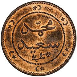 EGYPT: Abdul Aziz, 1861-1876, AE 20 para, AH1279. UNC
