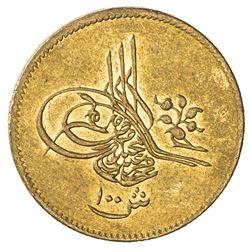 EGYPT: Murad V, 1876, AV 100 qirsh, Misr, AH1293 year 1. EF