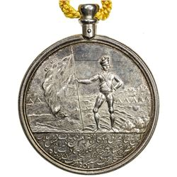 EGYPT: AR medal, loop attached (72.23g), 1801. UNC