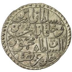 TUNIS: Mahmud II, 1808-1839, AR piastre (11.46g), Tunis, AH1246. EF