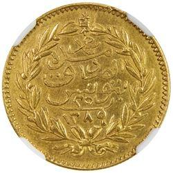 TUNIS: Muhammad al-Sadiq Bey, 1859-1882, AV 25 piastres, Tunis, AH1289. NGC AU