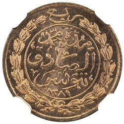 TUNIS: Muhammad al-Sadiq Bey, 1856-1882, AE 1/4 kharub, Tunis, AH1281. NGC MS67