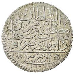 TURKEY: Mustafa II, 1695-1703, AR kurush (20.24g), Edirne, AH1106. EF