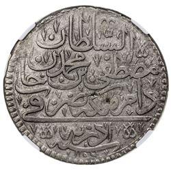 TURKEY: Mustafa II, 1695-1703, AR kurush, Edirne, AH1106. PCGS EF