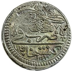 TURKEY: Mahmud I, 1730-1754, AR yirmilik (20 para), Gumushane, AH1143. PCGS AU53