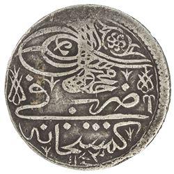 TURKEY: Mahmud I, 1730-1754, AR kurush (25.77g), Gumushane, AH1143. VF