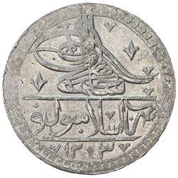 TURKEY: Selim III, 1789-1807, AR yuzluk (100 para) (31.55g), Islambul, AH1203 year 7. UNC