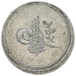 TURKEY: Abdul Mejid, 1839-1861, AR 3 piastres (6.02g), Kostantiniye, AH1255 year 1. AU