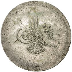 TURKEY: Abdul Mejid, 1839-1861, AR 6 piastres (13.06g), Kostantiniye, AH1255 year 2. UNC