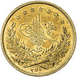TURKEY: Abdul Mejid, 1839-1861, AV 250 kurush, Kostantiniye, AH1255 year 18. AU