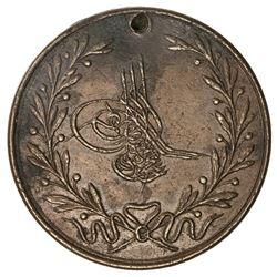 TURKEY: Abdul Mejid, 1839-1861, AE medal, AH1256. VF