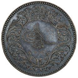 TURKEY: Abdul Mejid, 1839-1861, AE medal, AH1265. AU